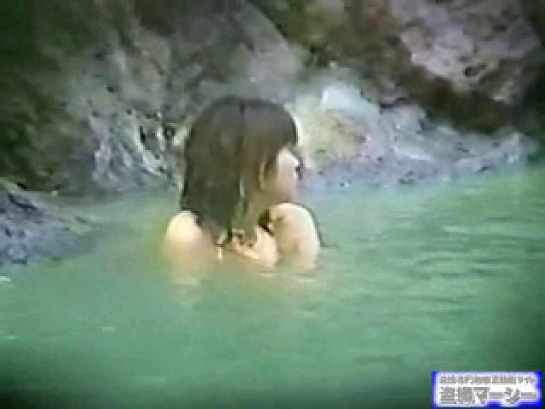 究極露天風呂美女厳選版13 追跡 盗撮動画紹介 86PIX 53