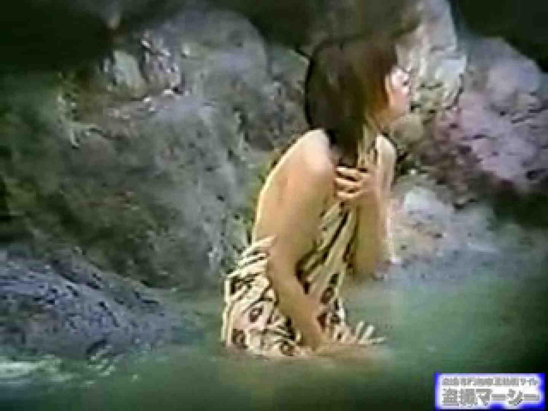 究極露天風呂美女厳選版13 人気シリーズ  86PIX 54