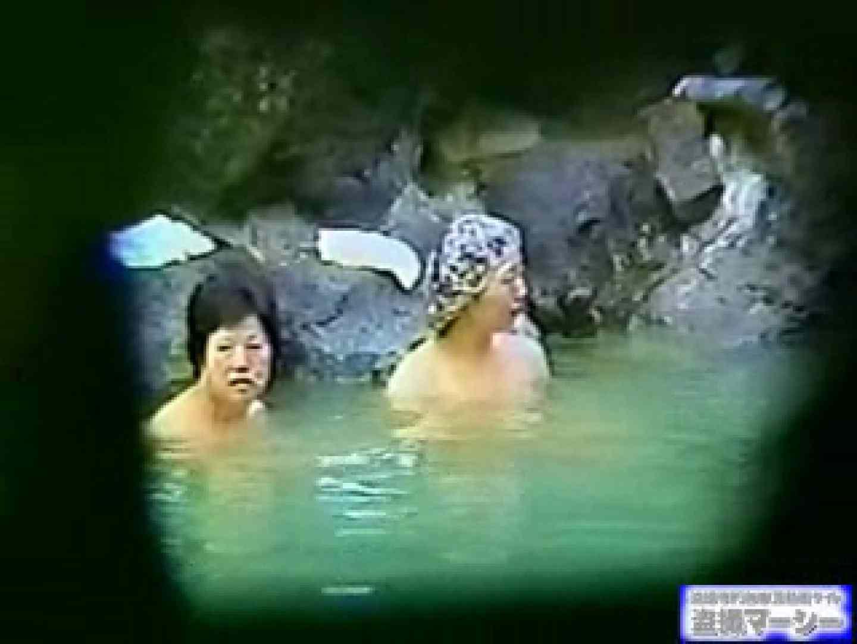 究極露天風呂美女厳選版13 ギャルのエロ動画 SEX無修正画像 86PIX 56