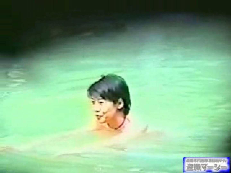 究極露天風呂美女厳選版13 美女まとめ AV無料動画キャプチャ 86PIX 58
