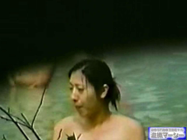 究極露天風呂美女厳選版13 望遠映像 スケベ動画紹介 86PIX 59