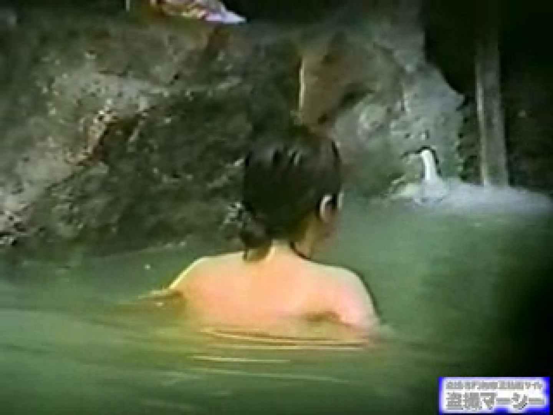 究極露天風呂美女厳選版13 人気シリーズ | マルチアングル  86PIX 64