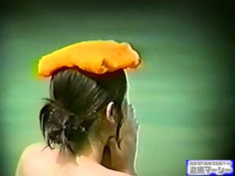 究極露天風呂美女厳選版13 美女まとめ AV無料動画キャプチャ 86PIX 67