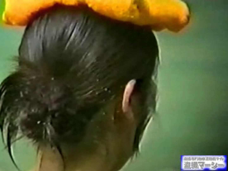 究極露天風呂美女厳選版13 望遠映像 スケベ動画紹介 86PIX 68
