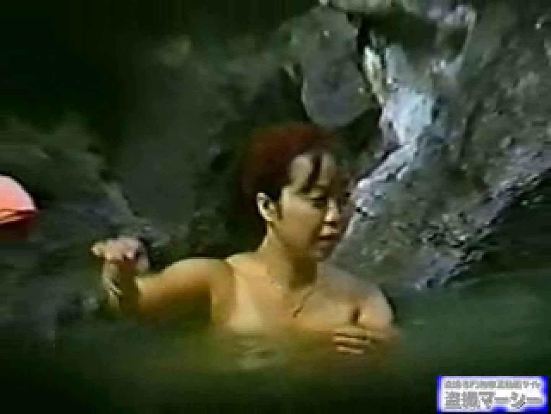 究極露天風呂美女厳選版13 人気シリーズ  86PIX 72