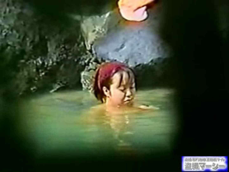 究極露天風呂美女厳選版13 ギャルのエロ動画 SEX無修正画像 86PIX 74