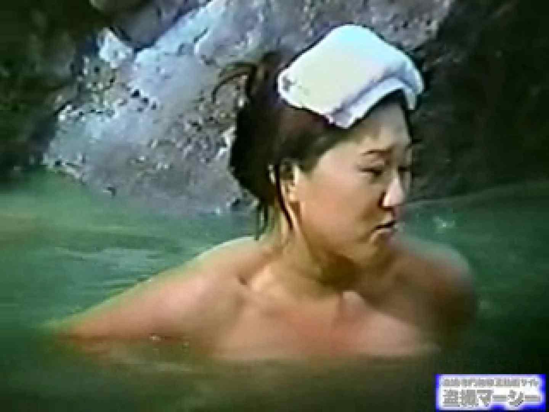 究極露天風呂美女厳選版13 美女まとめ AV無料動画キャプチャ 86PIX 76