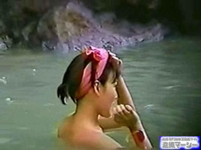 究極露天風呂美女厳選版13 ギャルのエロ動画 SEX無修正画像 86PIX 83