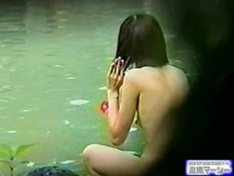究極露天風呂美女厳選版13 望遠映像 スケベ動画紹介 86PIX 86