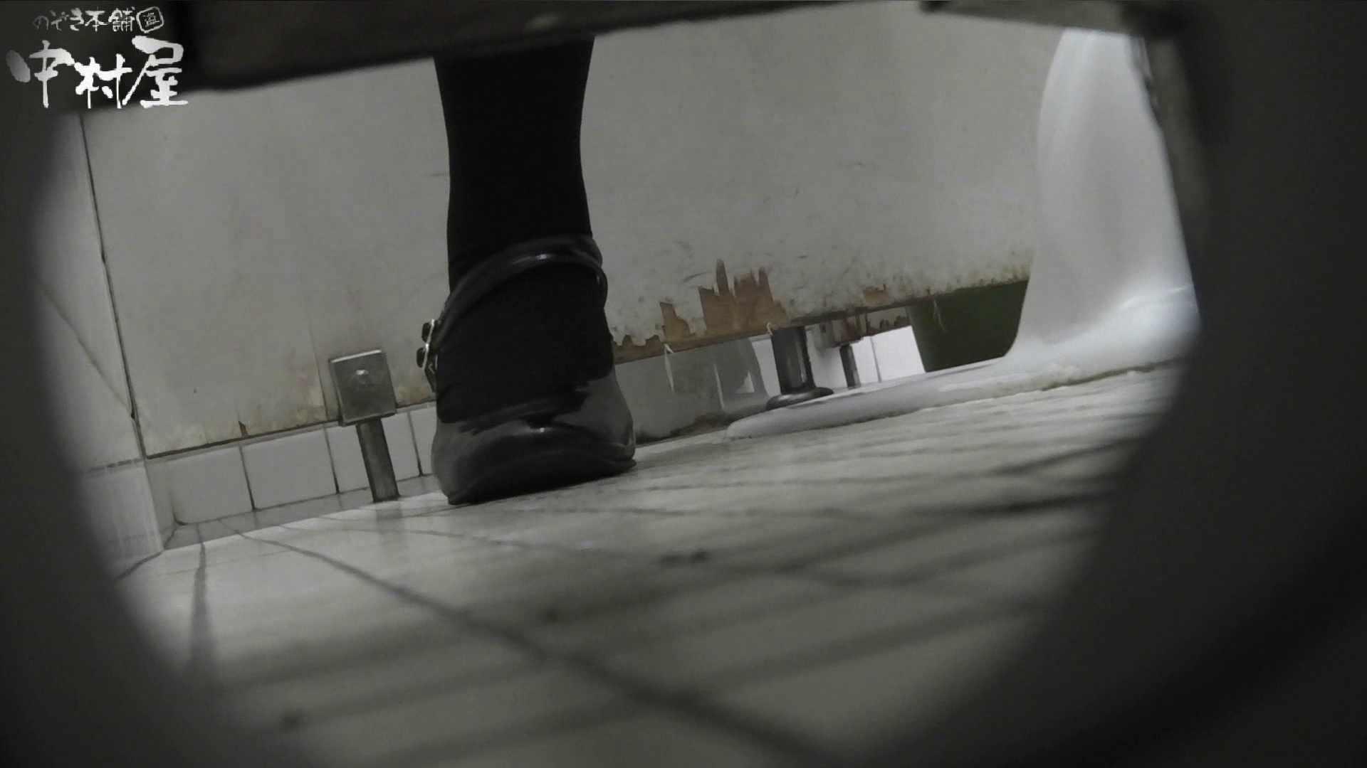vol.01 命がけ潜伏洗面所! スニーカーブリブリ! プライベート | 洗面所編  111PIX 4