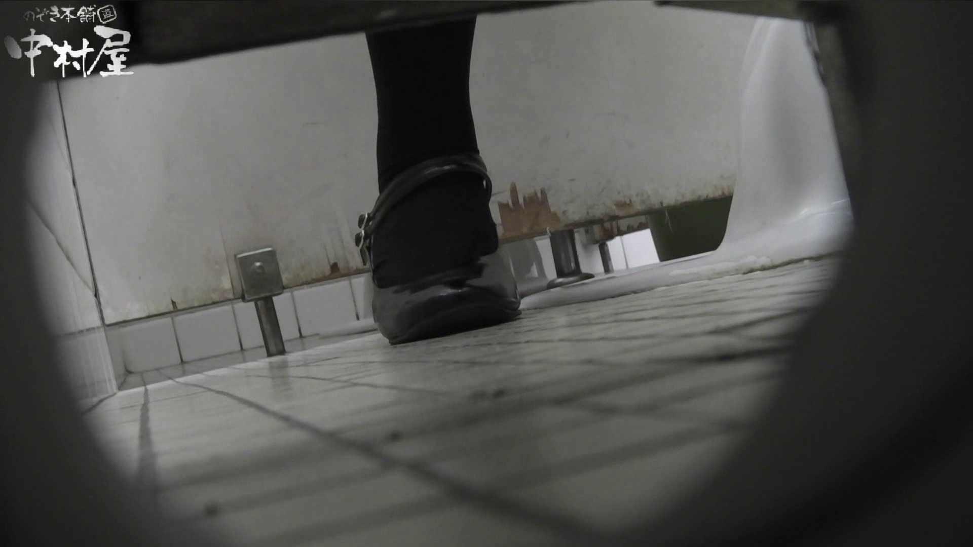vol.01 命がけ潜伏洗面所! スニーカーブリブリ! 潜入 オメコ無修正動画無料 111PIX 5