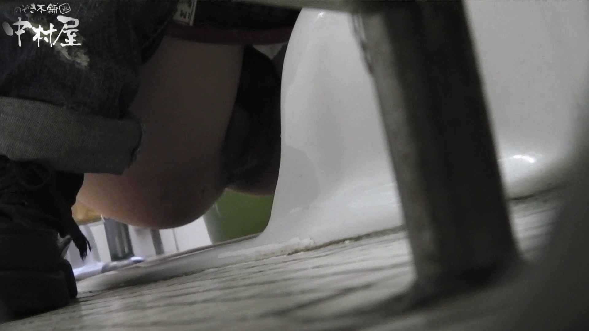 vol.01 命がけ潜伏洗面所! スニーカーブリブリ! 潜入 オメコ無修正動画無料 111PIX 98