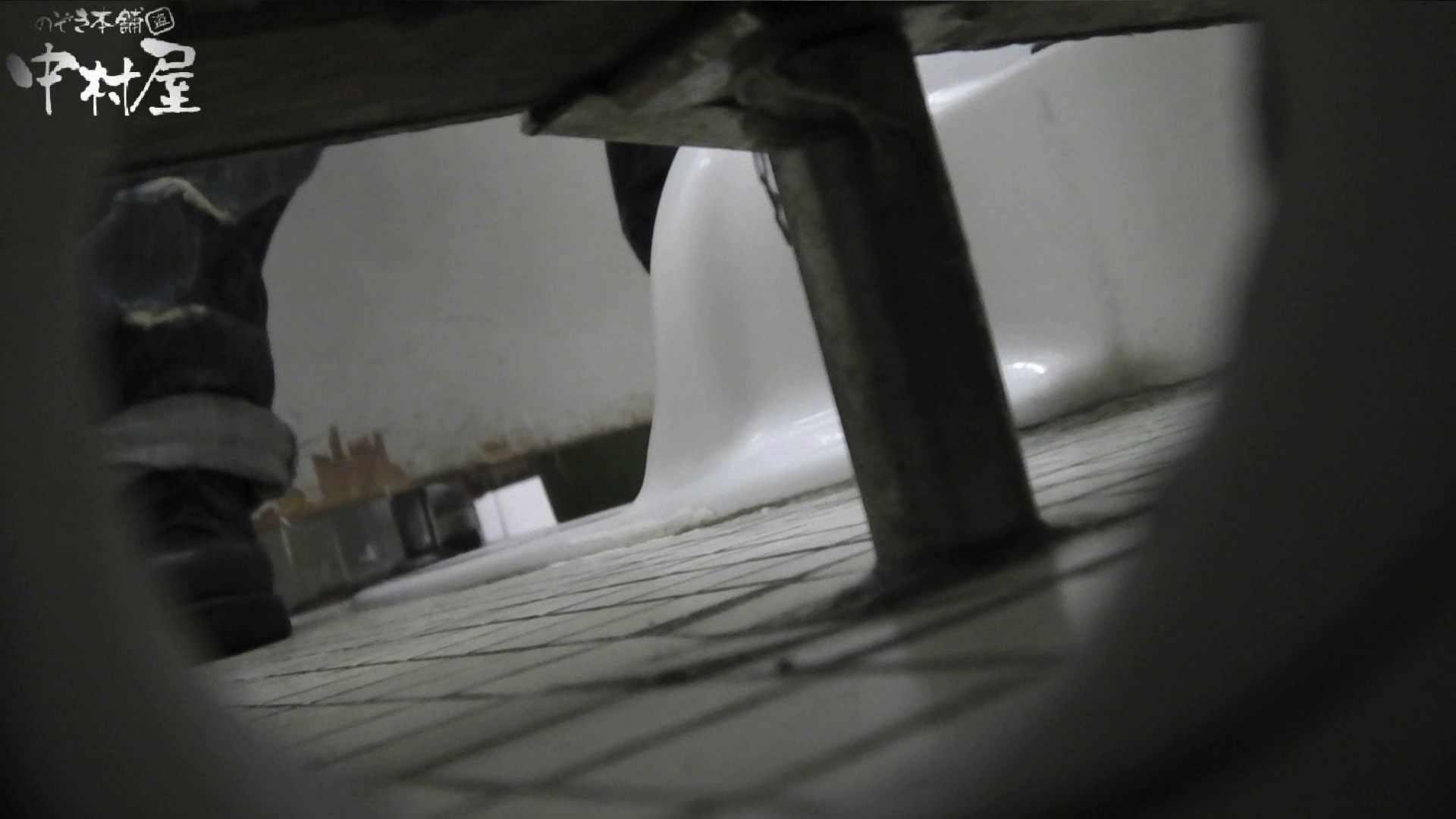 vol.01 命がけ潜伏洗面所! スニーカーブリブリ! プライベート | 洗面所編  111PIX 100