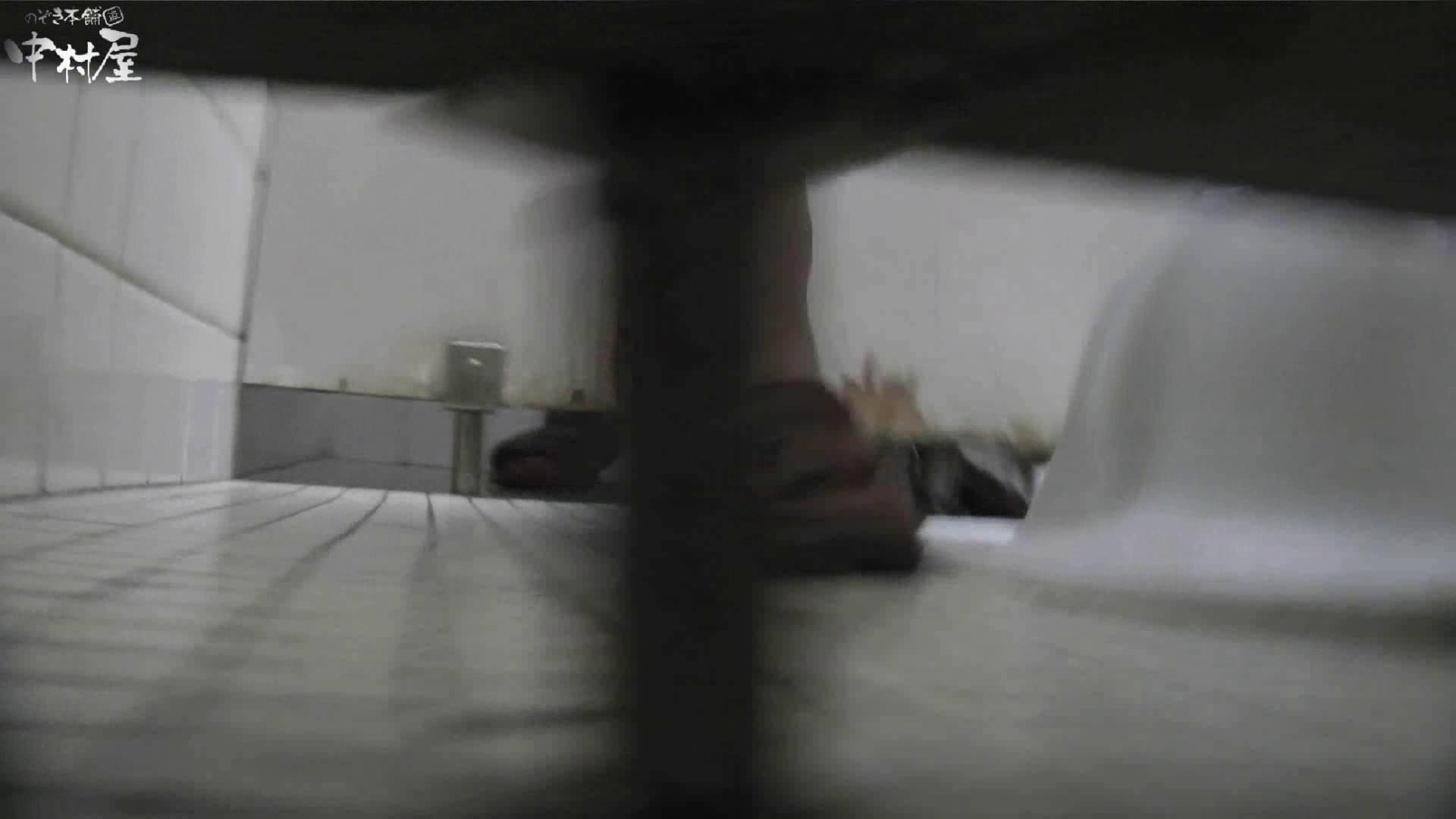 vol.07 命がけ潜伏洗面所! パンツの跡(ひも付き) プライベート エロ画像 76PIX 5