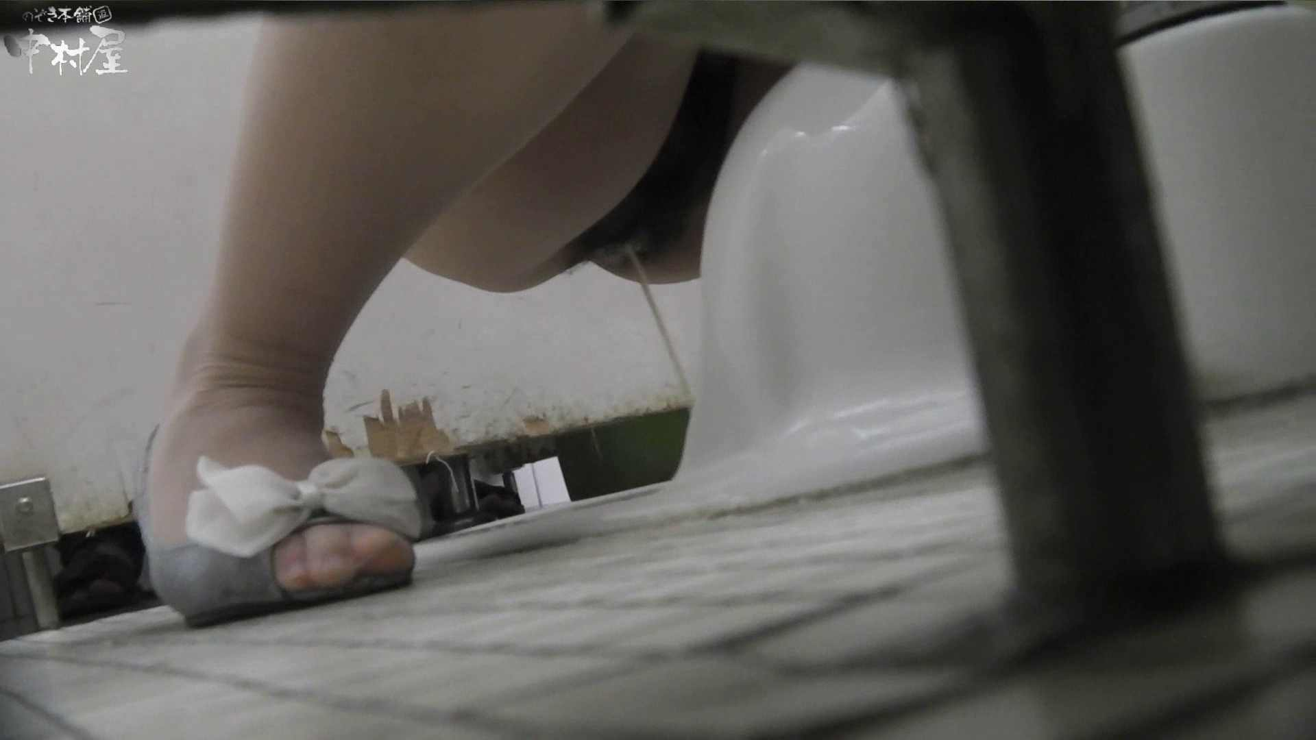 vol.07 命がけ潜伏洗面所! パンツの跡(ひも付き) プライベート エロ画像 76PIX 8