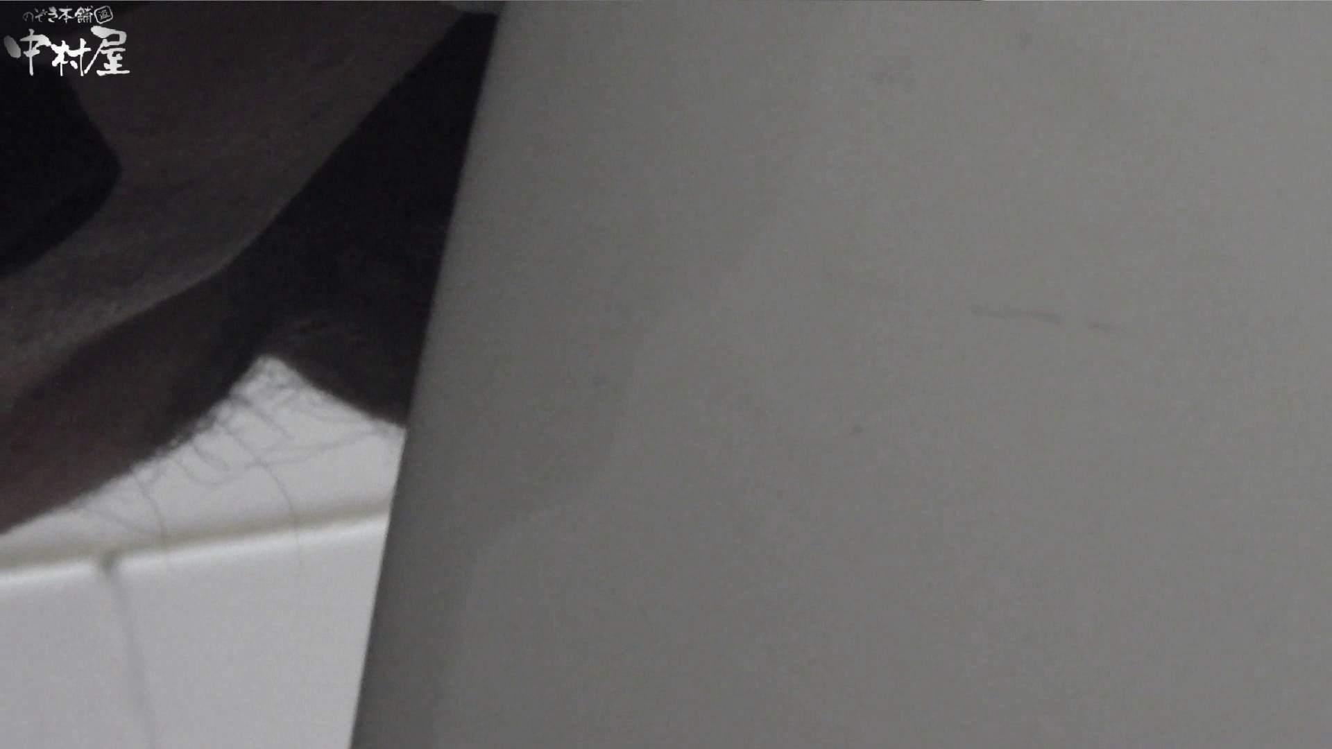 vol.07 命がけ潜伏洗面所! パンツの跡(ひも付き) 潜入  76PIX 33