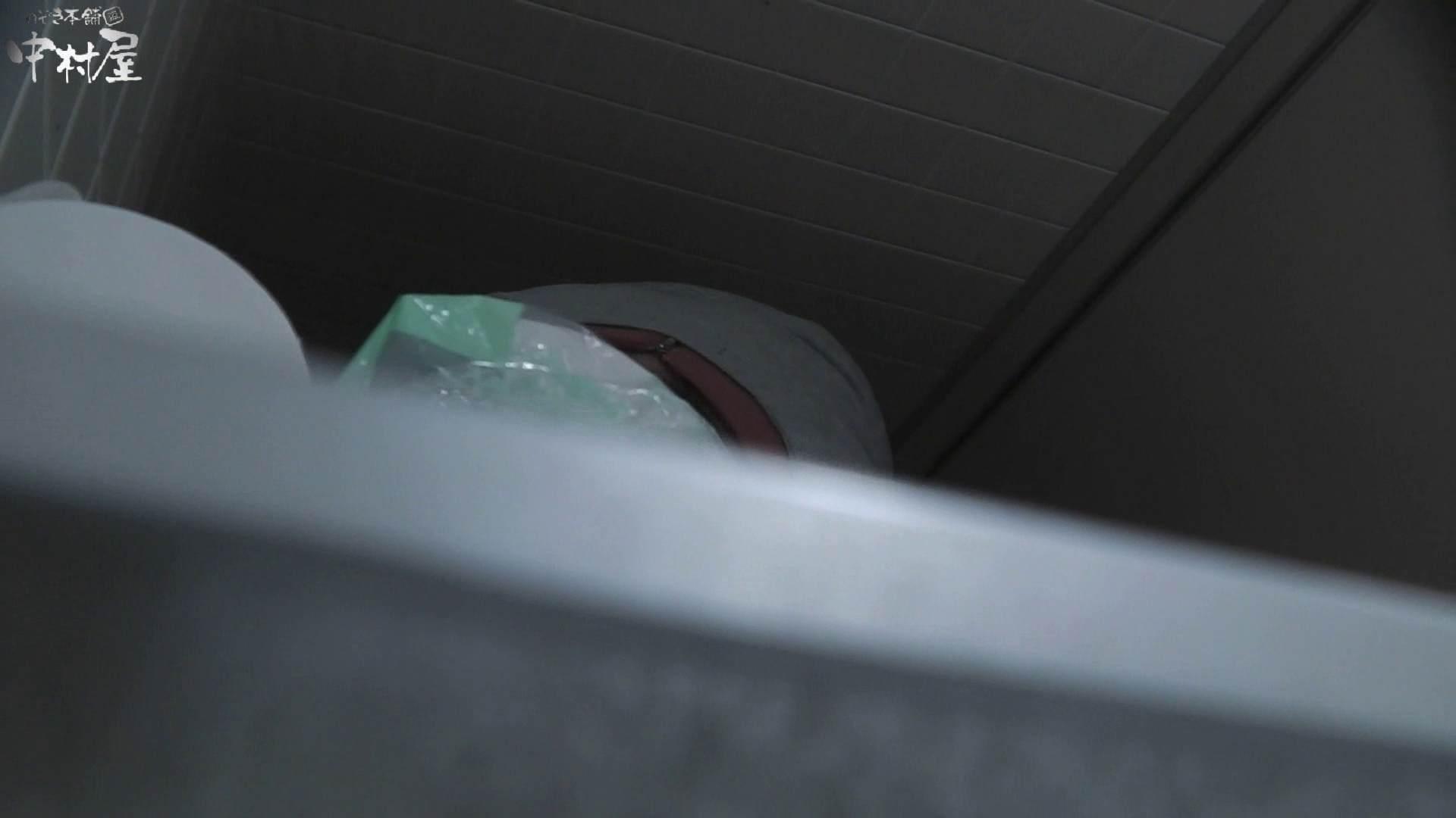 vol.07 命がけ潜伏洗面所! パンツの跡(ひも付き) プライベート エロ画像 76PIX 50