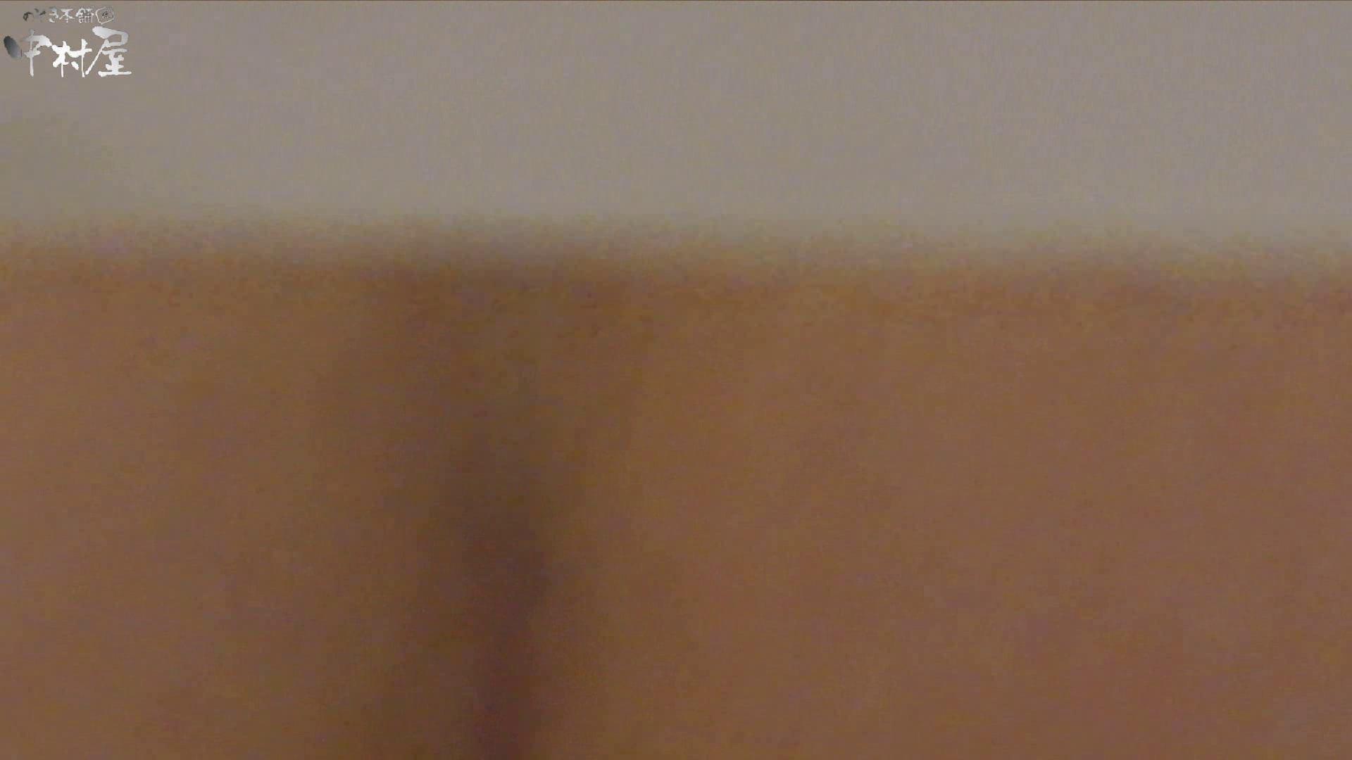vol.07 命がけ潜伏洗面所! パンツの跡(ひも付き) プライベート エロ画像 76PIX 53