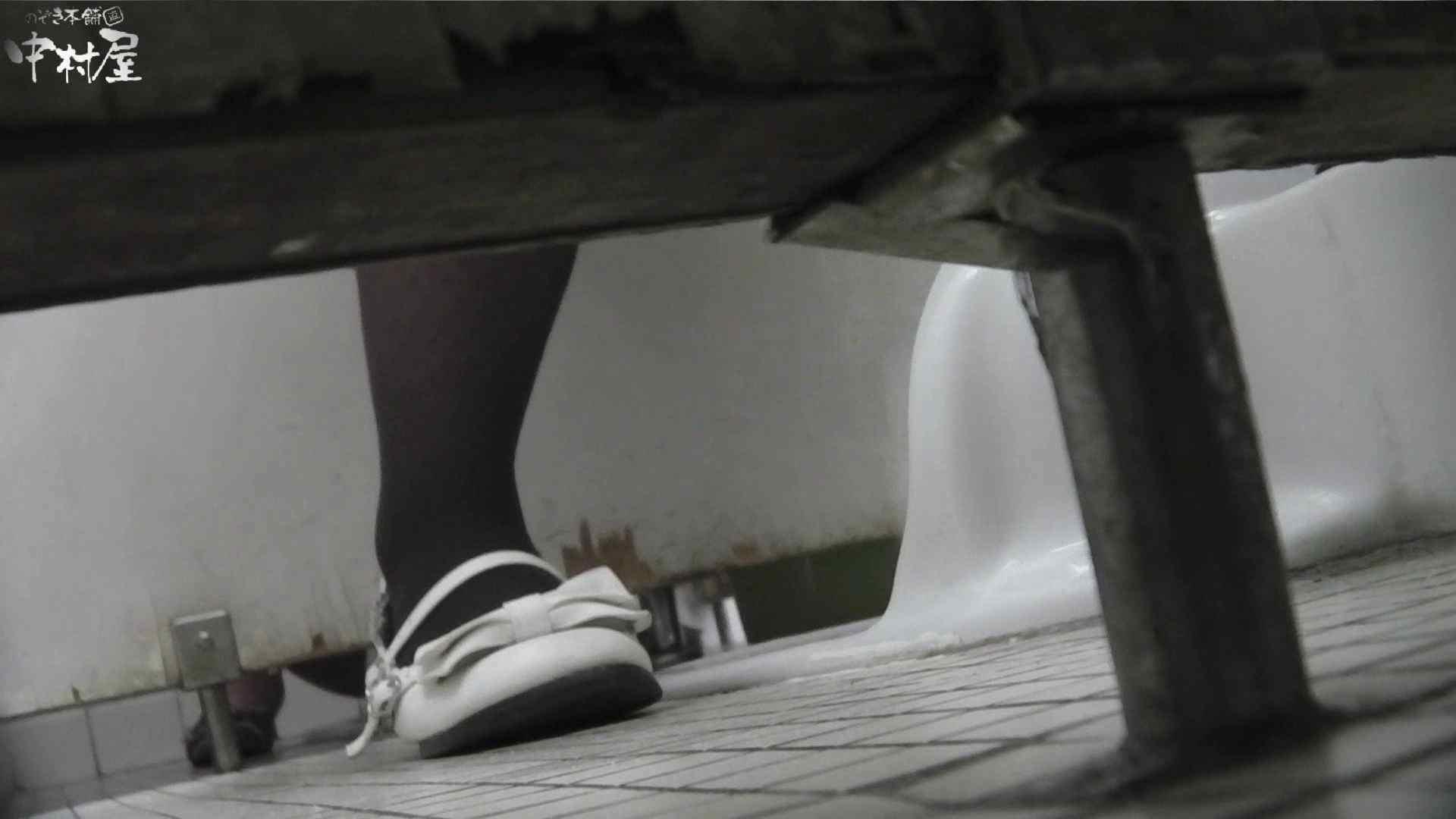 vol.09 命がけ潜伏洗面所! ハミ具さま 潜入 すけべAV動画紹介 96PIX 47