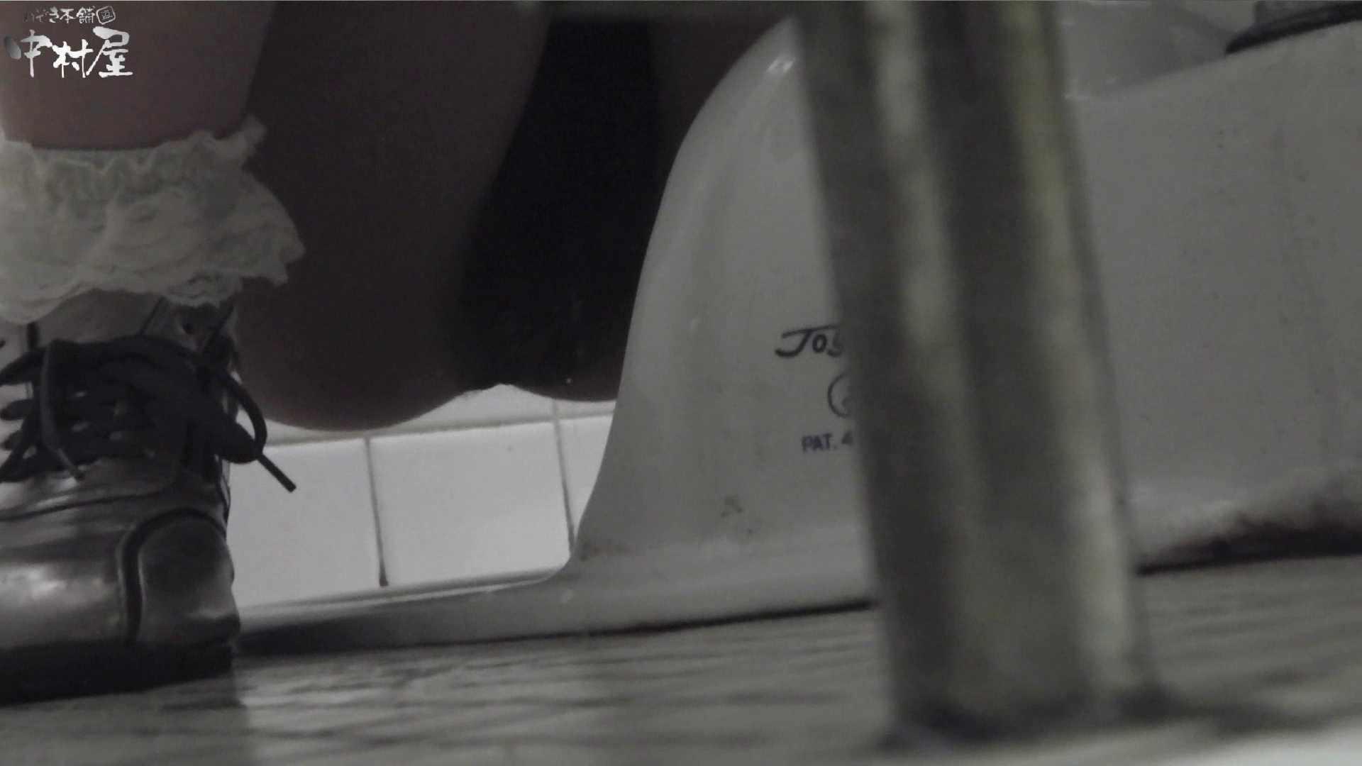 vol.09 命がけ潜伏洗面所! ハミ具さま 潜入 すけべAV動画紹介 96PIX 62
