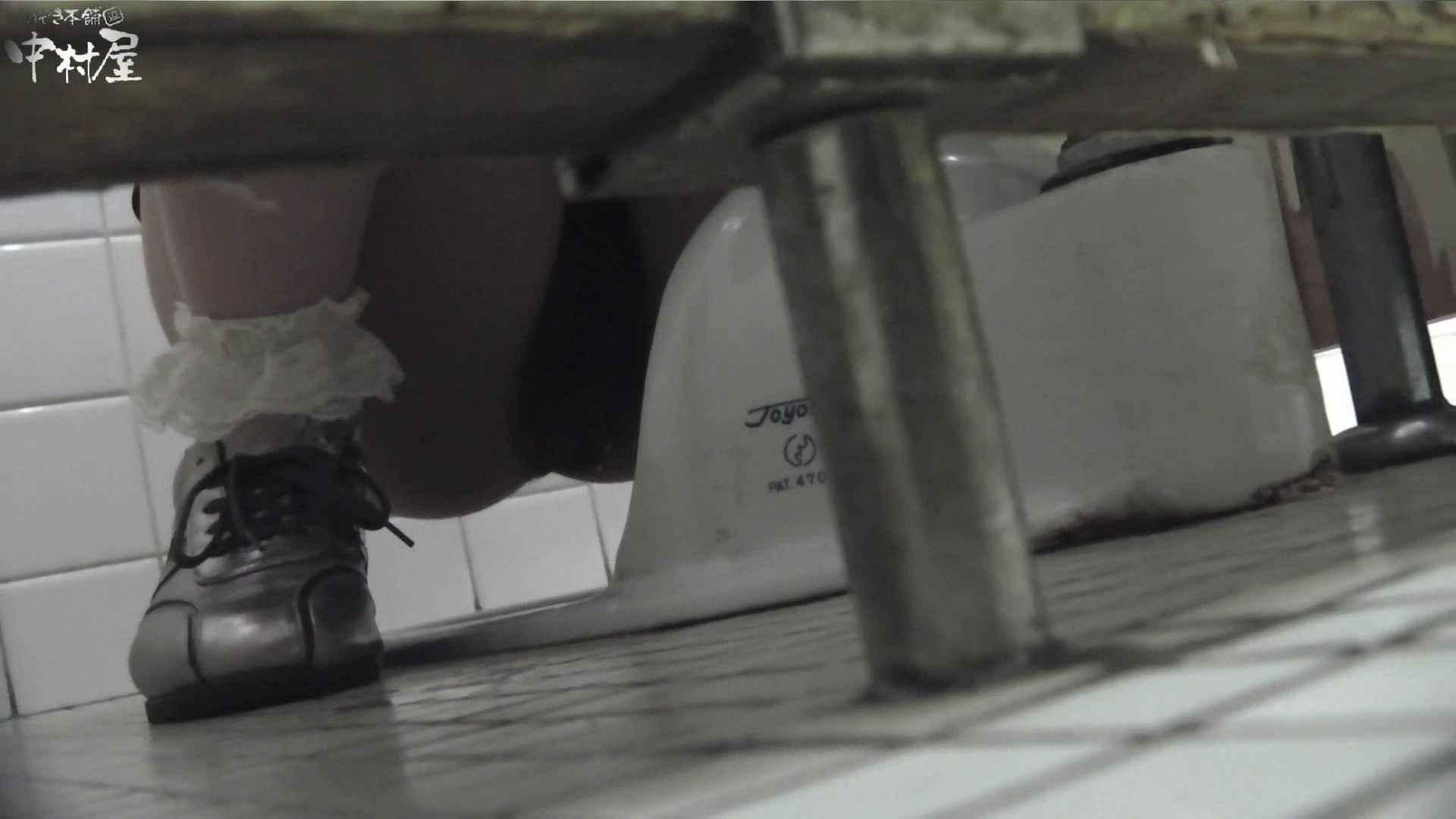 vol.09 命がけ潜伏洗面所! ハミ具さま 潜入 すけべAV動画紹介 96PIX 65