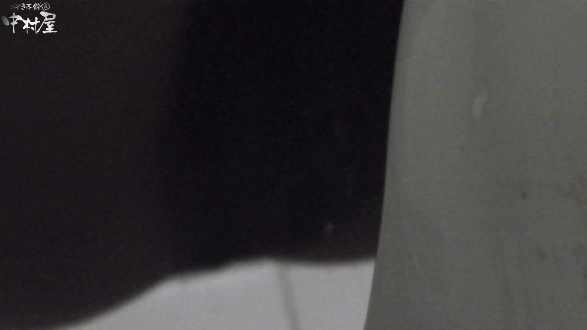 vol.09 命がけ潜伏洗面所! ハミ具さま 潜入 すけべAV動画紹介 96PIX 68
