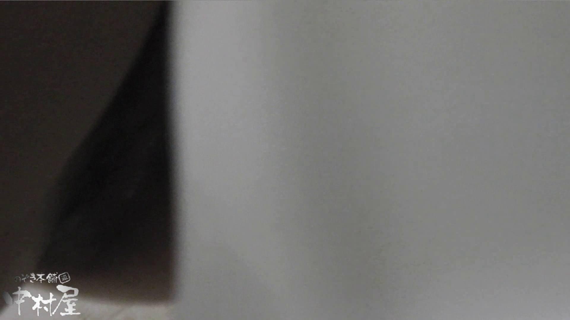 vol.11 命がけ潜伏洗面所! 特盛り(柔らかめ) 洗面所編 | 潜入  89PIX 28