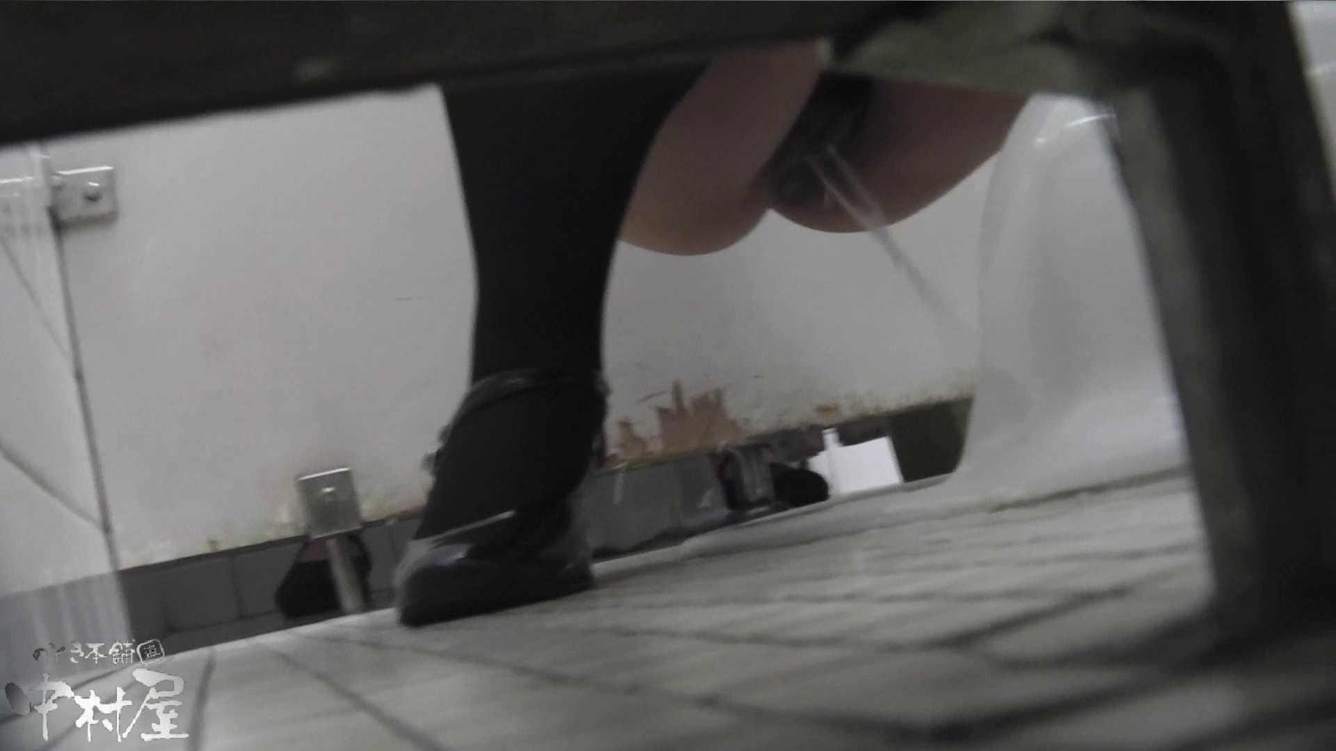 vol.11 命がけ潜伏洗面所! 特盛り(柔らかめ) 洗面所編 | 潜入  89PIX 79