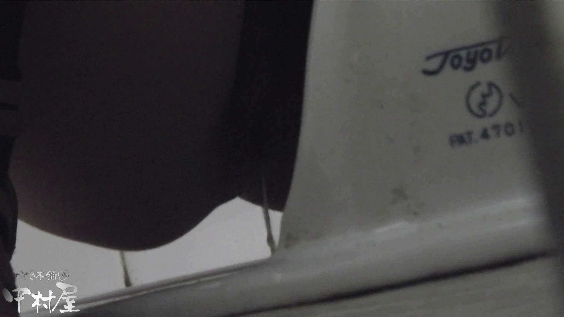 vol.12 命がけ潜伏洗面所! ツイてるね♥ 潜入 オメコ動画キャプチャ 110PIX 68