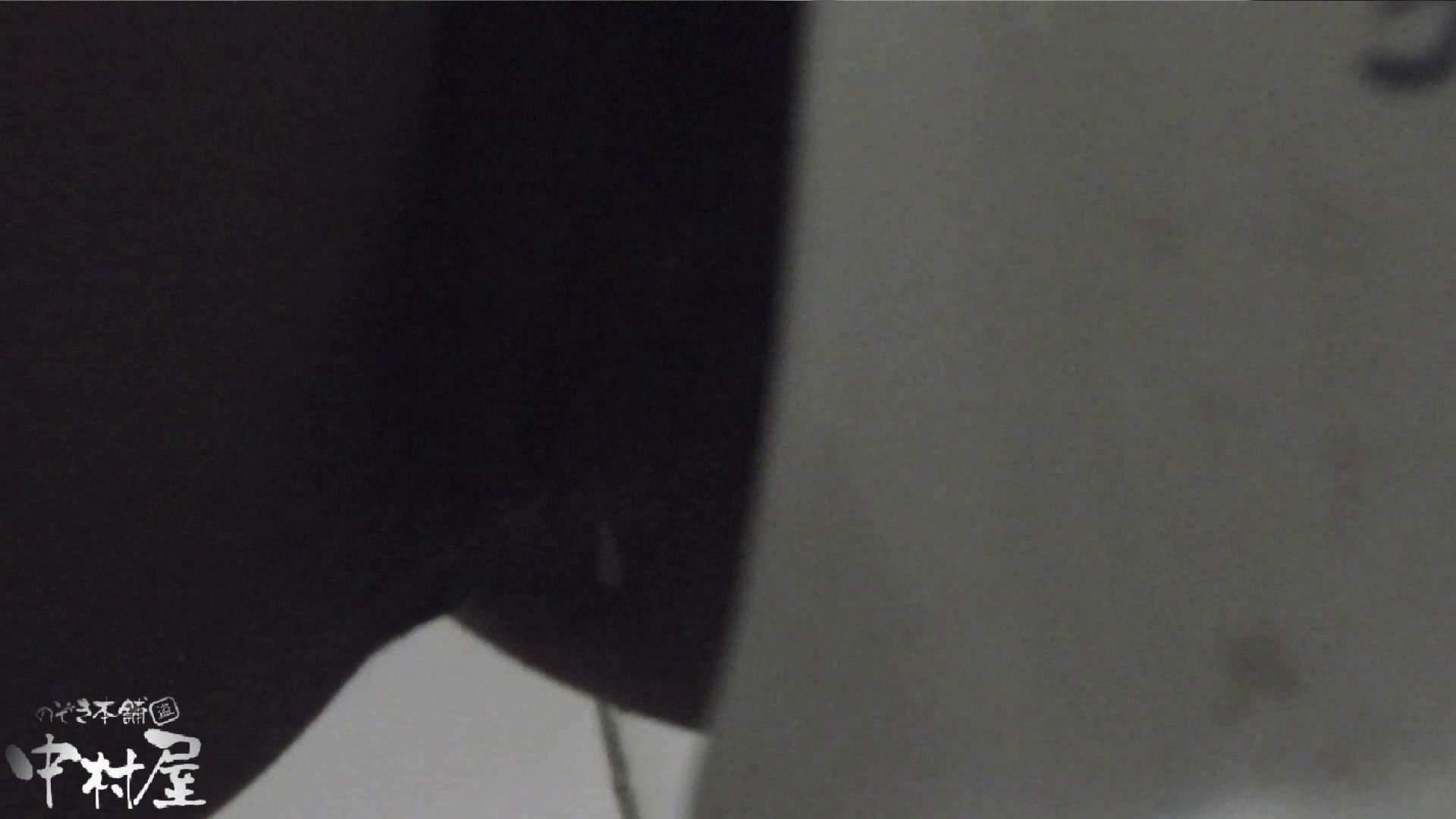 vol.12 命がけ潜伏洗面所! ツイてるね♥ 潜入 オメコ動画キャプチャ 110PIX 71