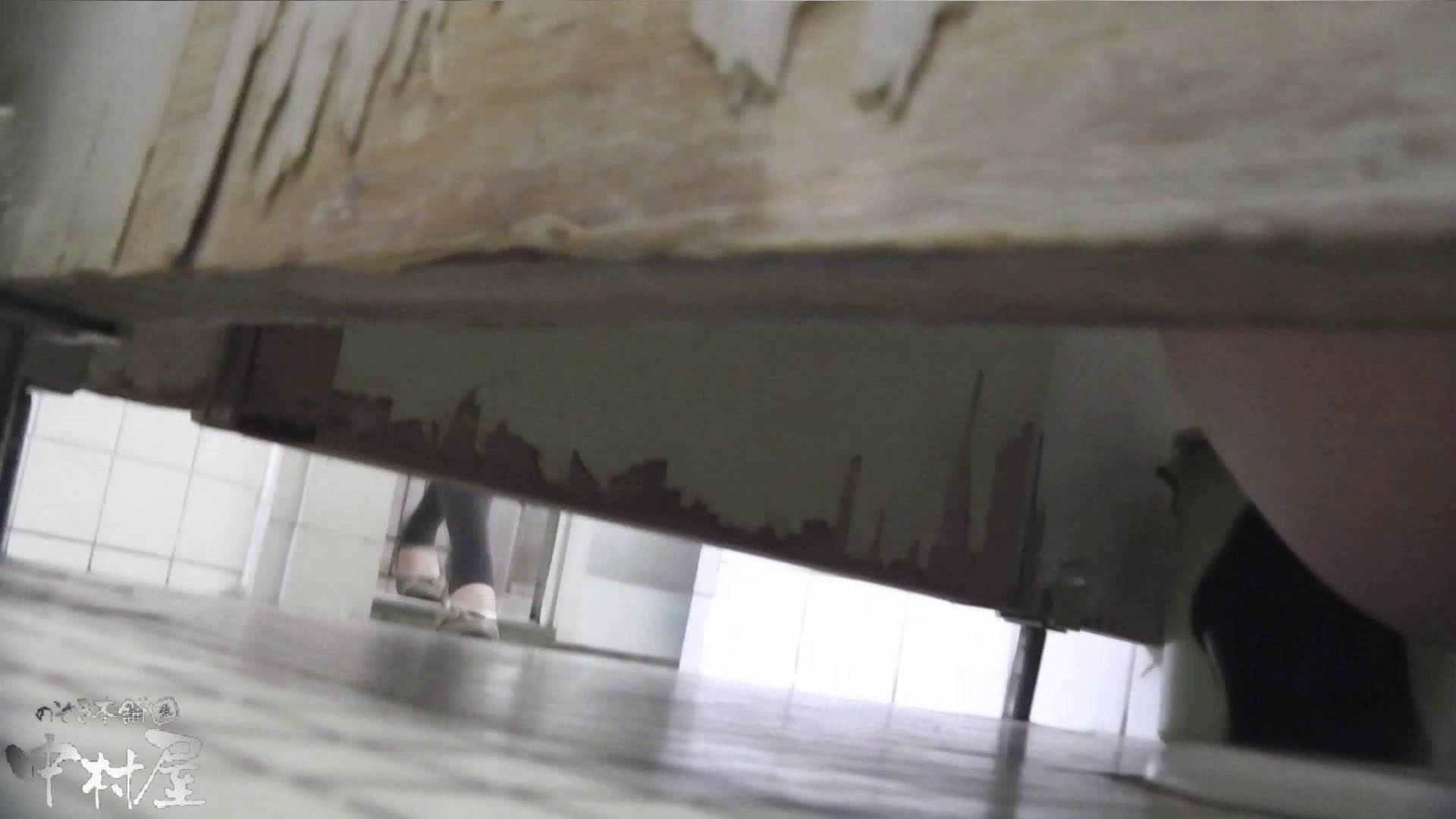 vol.12 命がけ潜伏洗面所! ツイてるね♥ 潜入 オメコ動画キャプチャ 110PIX 80