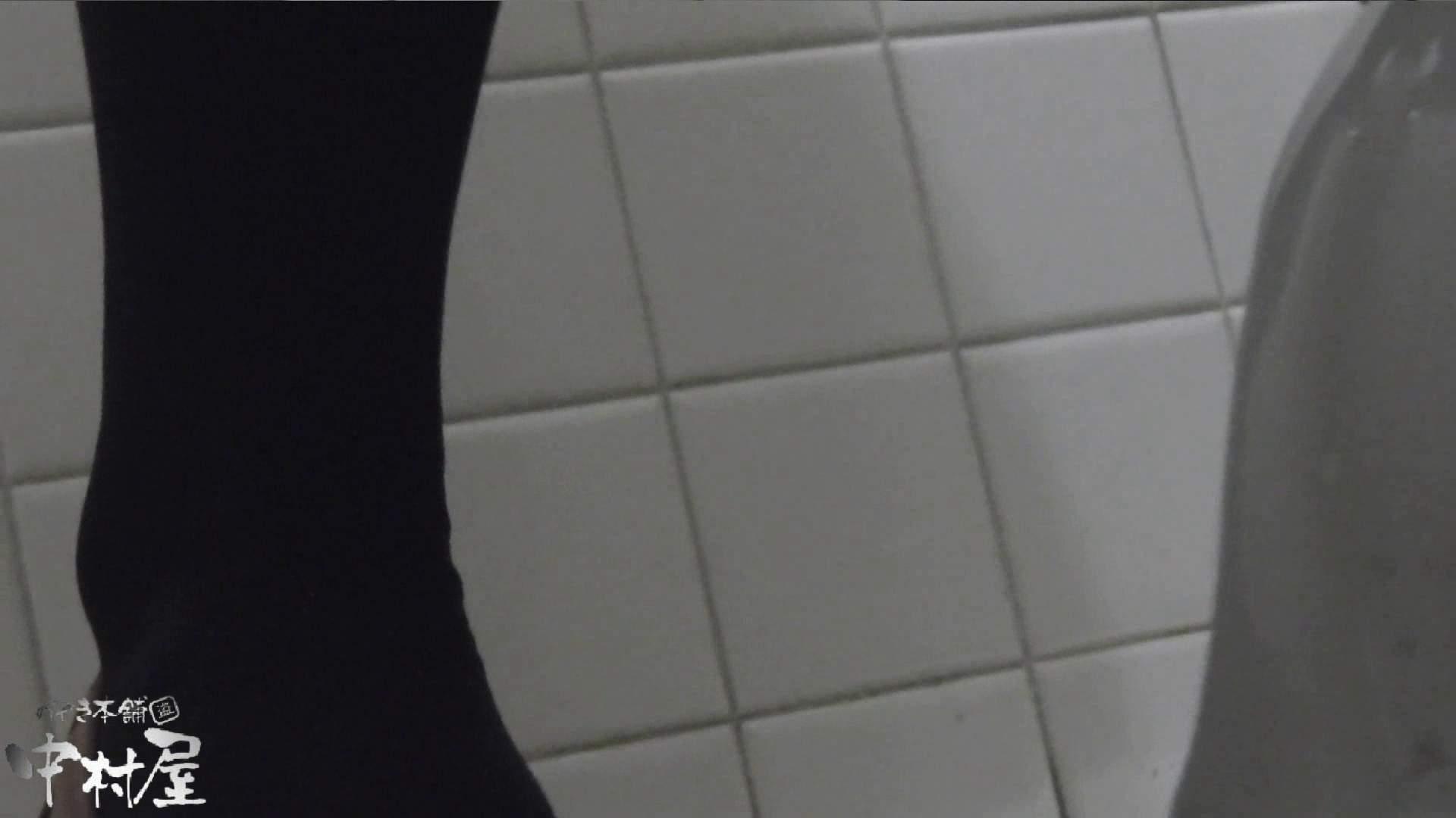 vol.12 命がけ潜伏洗面所! ツイてるね♥ プライベート   洗面所編  110PIX 109