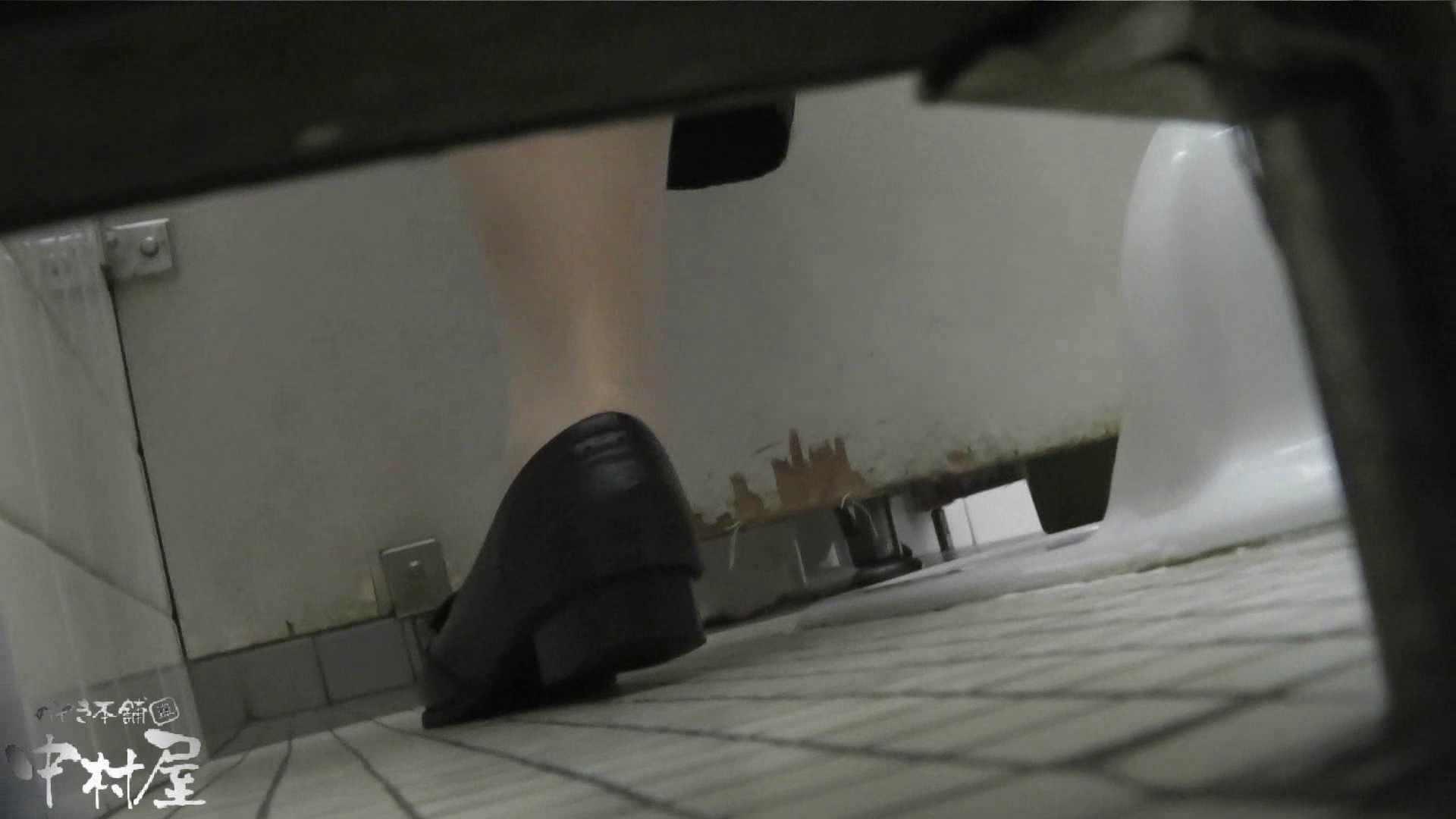 vol.12 命がけ潜伏洗面所! ツイてるね♥ 潜入 オメコ動画キャプチャ 110PIX 110