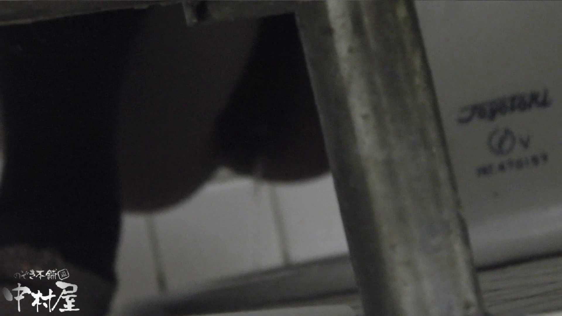 vol.15 命がけ潜伏洗面所! 極太しぼり 洗面所編 | 潜入  86PIX 76