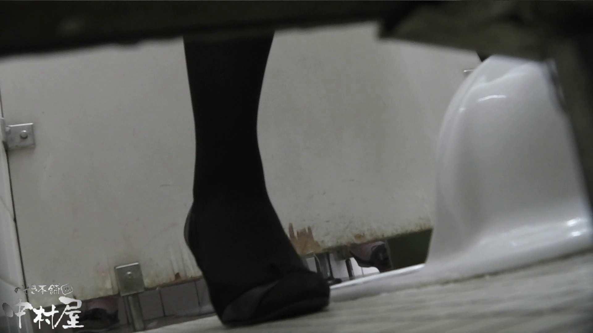 vol.18 命がけ潜伏洗面所! タッタタラリラ~♪ プライベート  95PIX 12