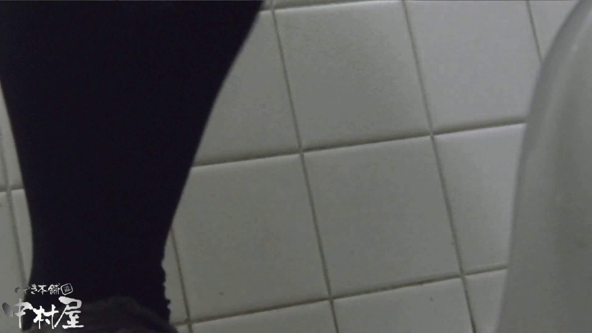 vol.18 命がけ潜伏洗面所! タッタタラリラ~♪ プライベート  95PIX 30