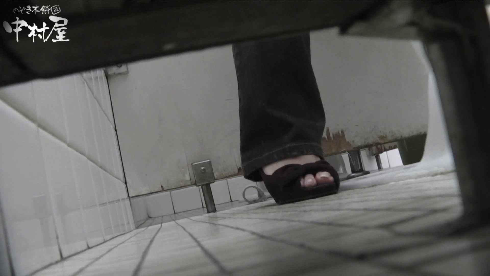 vol.21 命がけ潜伏洗面所! よ~く拭きましょう プライベート 盗撮動画紹介 97PIX 50