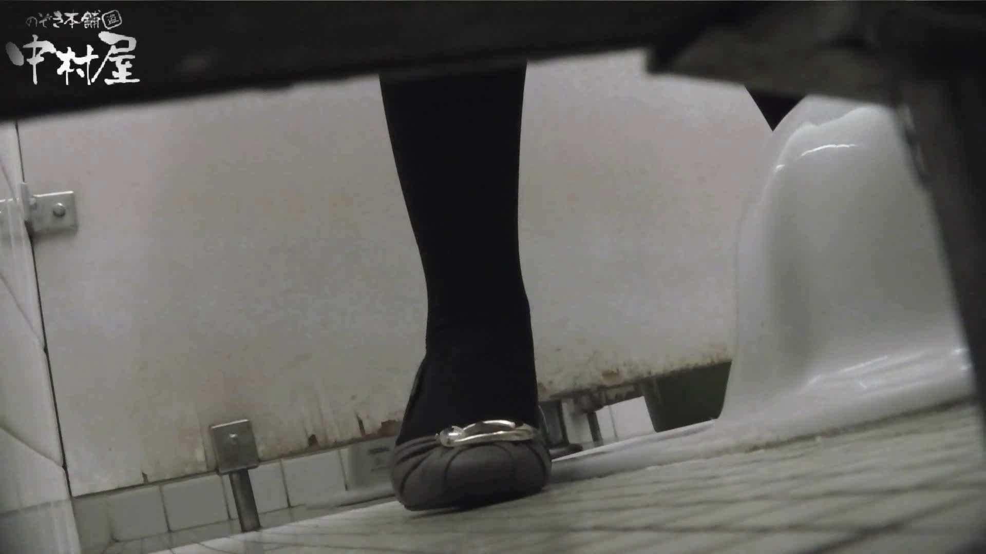 vol.22 命がけ潜伏洗面所! パンツ全開 潜入 戯れ無修正画像 103PIX 65
