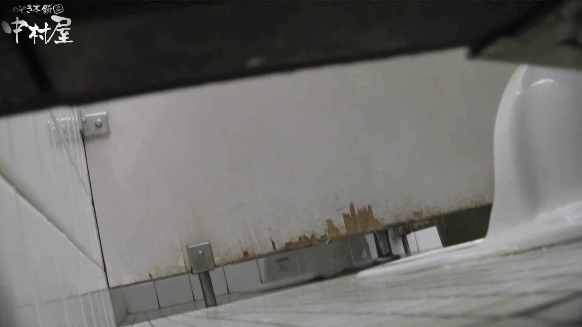 vol.23 命がけ潜伏洗面所! 綺麗にしましょうね 潜入 濡れ場動画紹介 80PIX 77