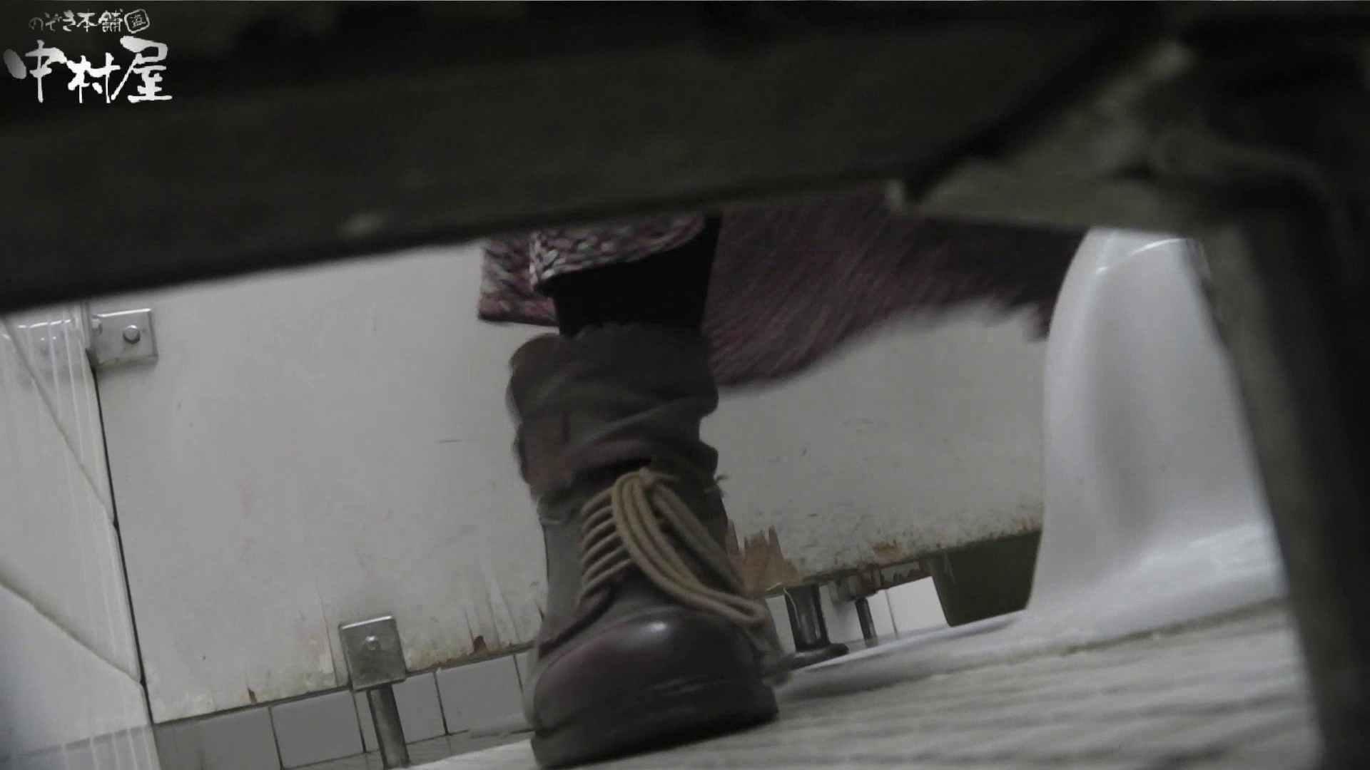 vol.24 命がけ潜伏洗面所! 剛毛さんいらっしゃい プライベート ワレメ無修正動画無料 107PIX 5
