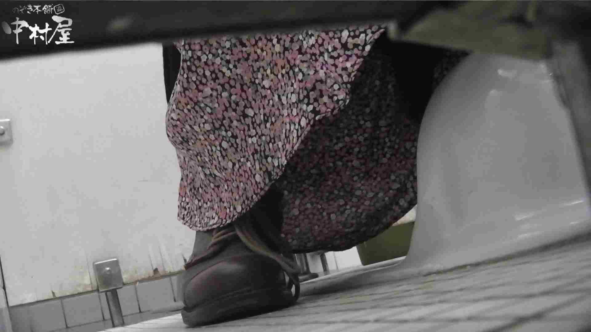 vol.24 命がけ潜伏洗面所! 剛毛さんいらっしゃい プライベート ワレメ無修正動画無料 107PIX 17