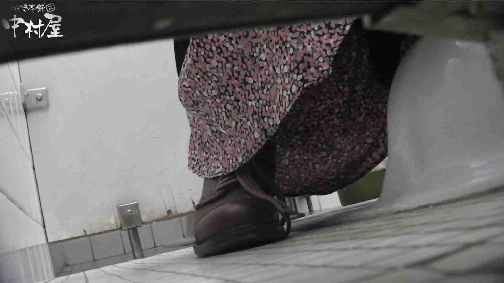 vol.24 命がけ潜伏洗面所! 剛毛さんいらっしゃい プライベート ワレメ無修正動画無料 107PIX 26