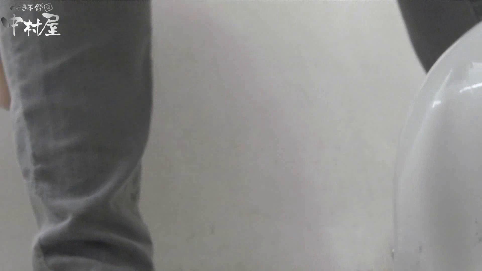 vol.24 命がけ潜伏洗面所! 剛毛さんいらっしゃい 潜入   洗面所編  107PIX 46