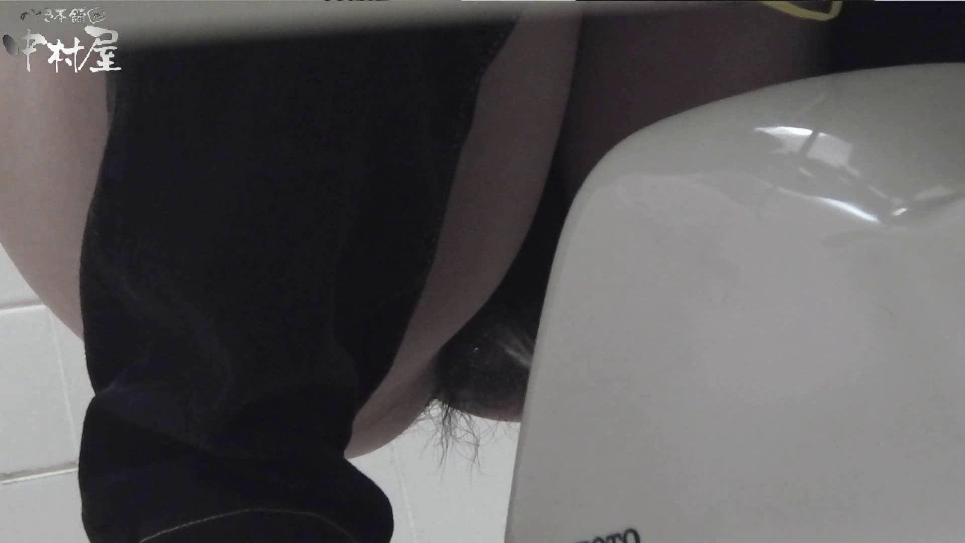 vol.24 命がけ潜伏洗面所! 剛毛さんいらっしゃい プライベート ワレメ無修正動画無料 107PIX 74
