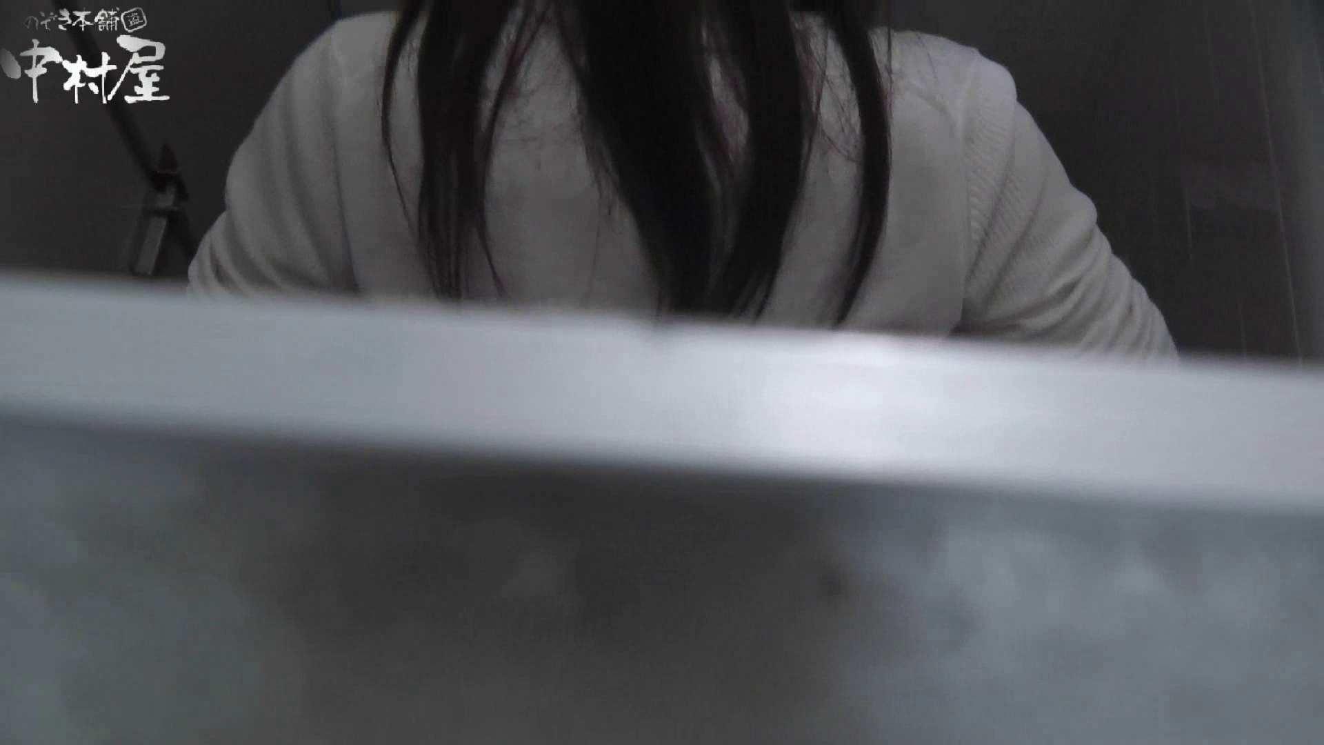 vol.34 命がけ潜伏洗面所! アソコの毛が長髪な件 プライベート オマンコ無修正動画無料 97PIX 20