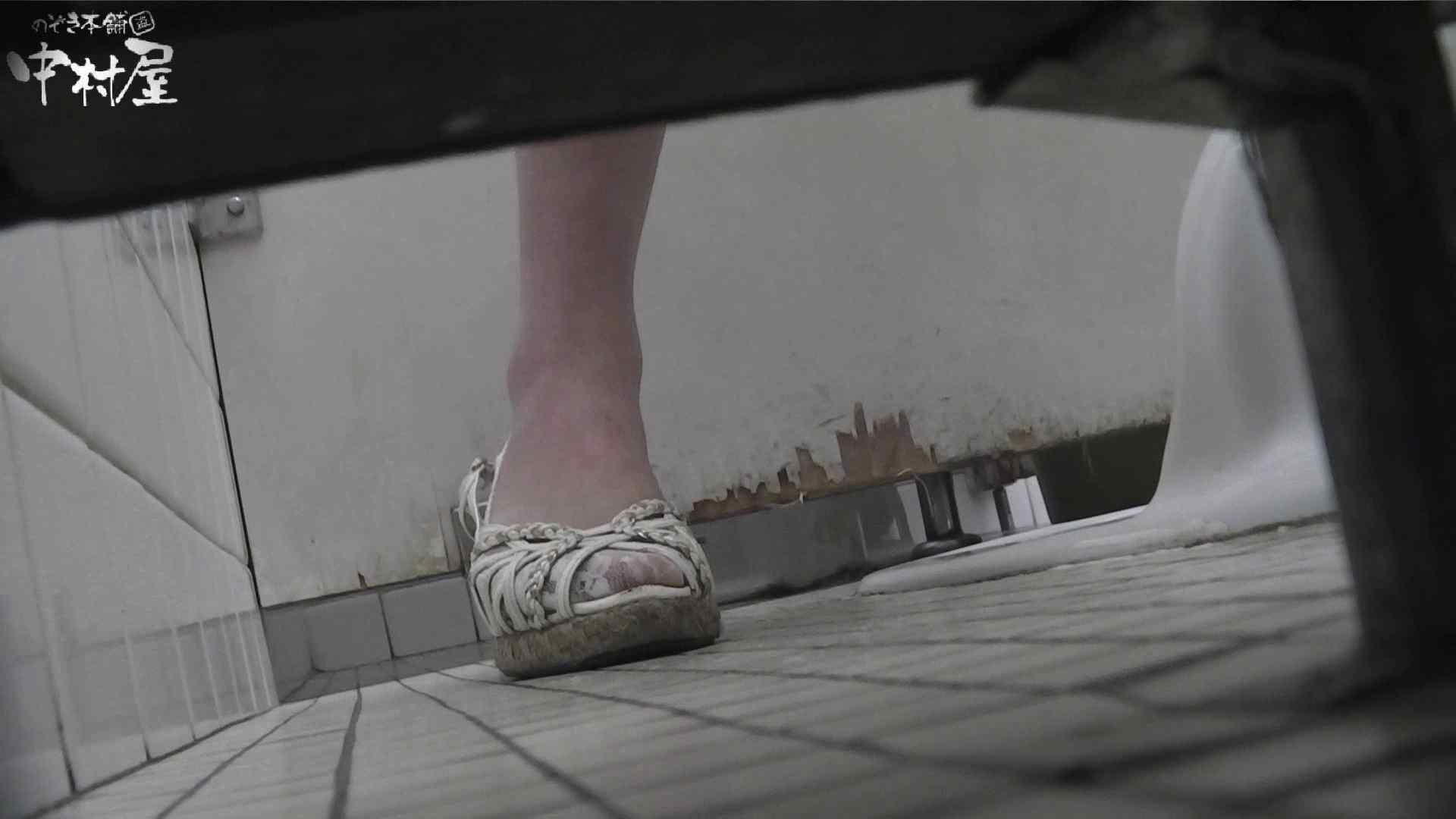 vol.37 命がけ潜伏洗面所! 剛毛モリモリ 潜入 オマンコ動画キャプチャ 93PIX 8