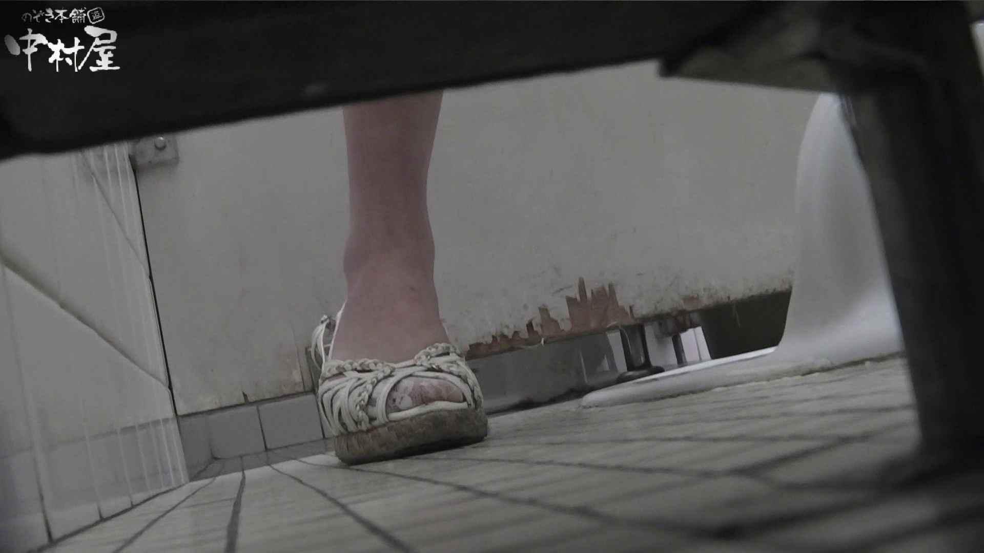 vol.37 命がけ潜伏洗面所! 剛毛モリモリ プライベート  93PIX 9