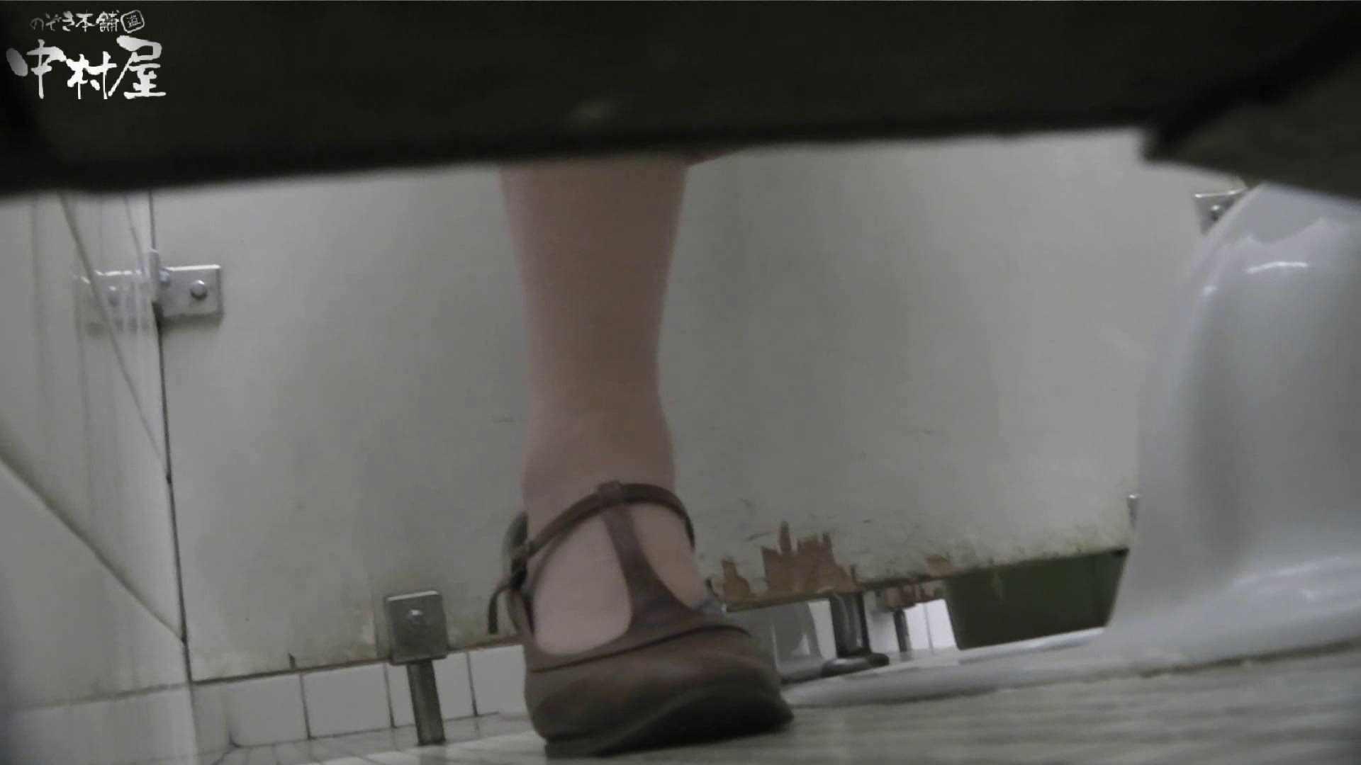 vol.37 命がけ潜伏洗面所! 剛毛モリモリ 潜入 オマンコ動画キャプチャ 93PIX 29