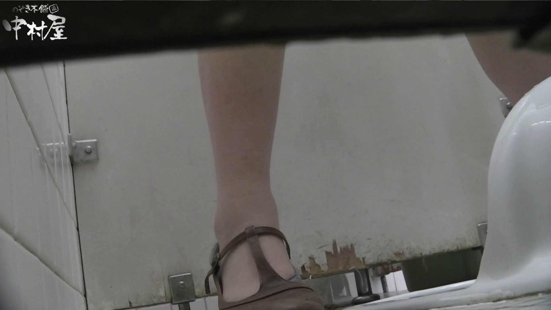 vol.37 命がけ潜伏洗面所! 剛毛モリモリ プライベート  93PIX 33