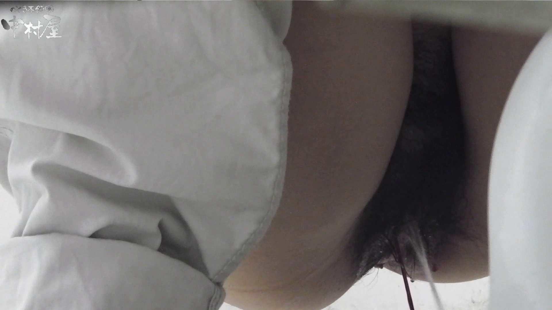 vol.38 命がけ潜伏洗面所! 巨乳さん・固め・推定200g 洗面所編 AV無料動画キャプチャ 88PIX 39